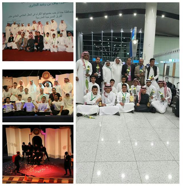 """خلال شهر تعليم الرياض يحقق ستة جوائز بالعرض المسرحي """"احتدام """""""