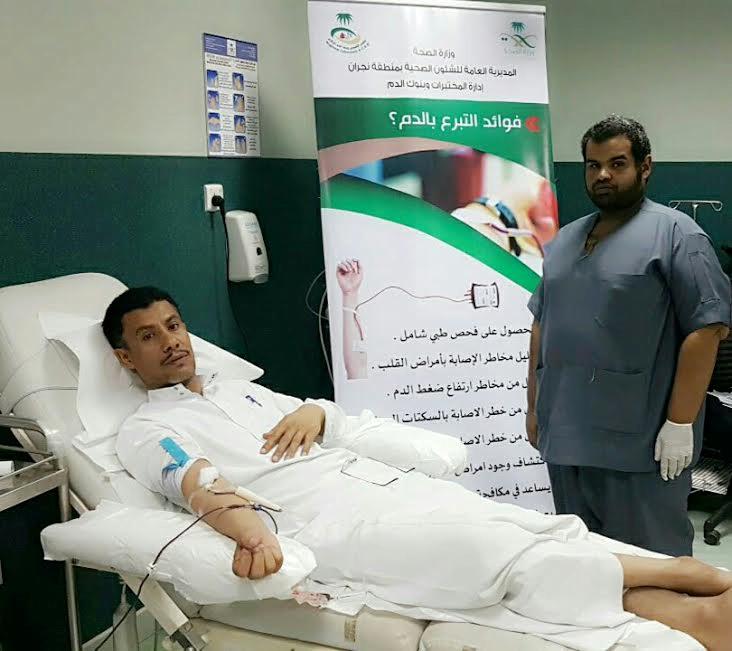 قبائل يافع اليمنية تتبرع بالدم لجنود الحد الجنوبي