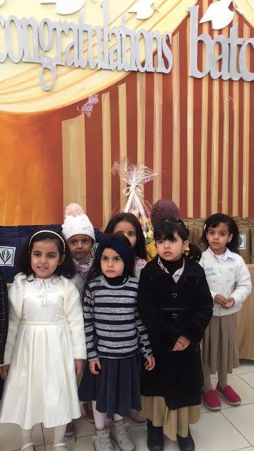 فرحة نجاح تنظمه لجنة تنمية حائل الاجتماعية لاطفال روضة 19