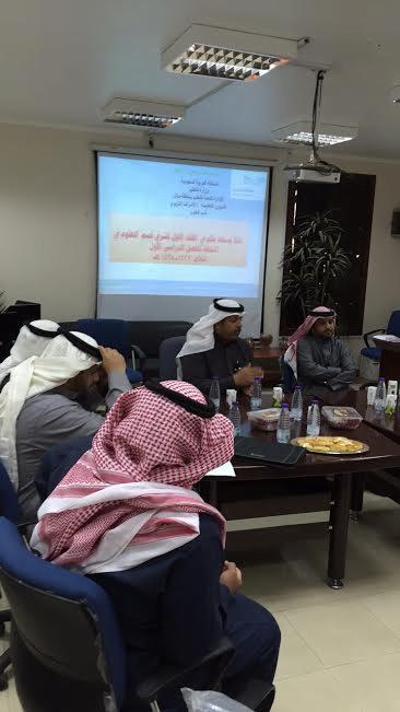 قسم العلوم في تعليم حائل يعقد لقاءه الأول بمشرفي العلوم على مستوى المنطقة