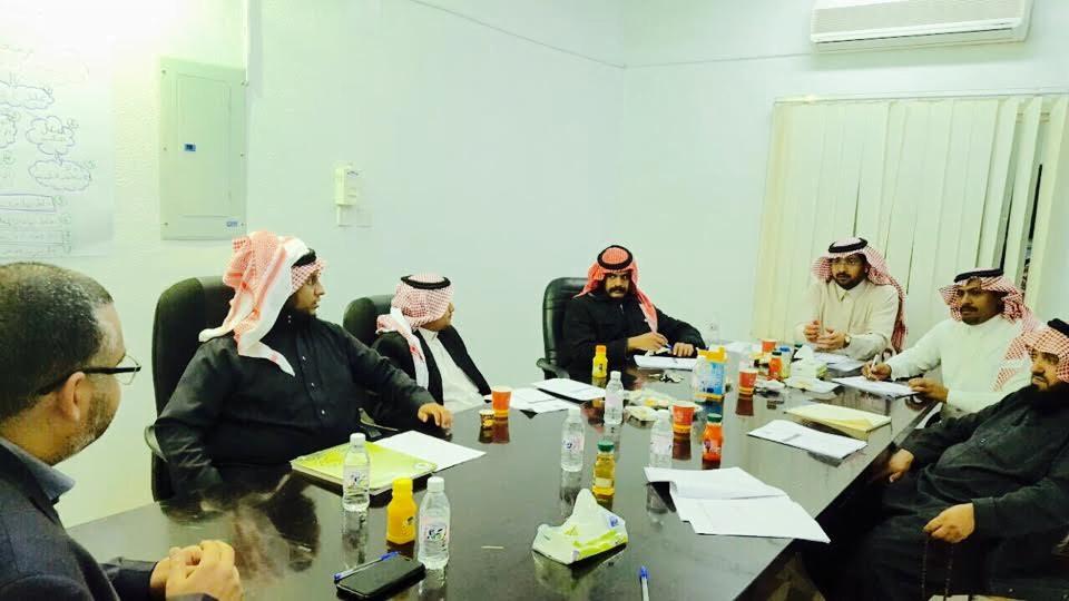 جمعية بر برحرح تختتم اللقاء الثاني لاعداد انظمة ولوائح الجمعية الداخلية