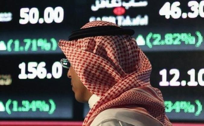 سوق الأسهم السعودية يغلق منخفضاً عند 6894.65 نقطة