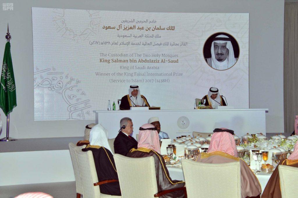 منح خادم الحرمين جائزة الملك فيصل العالمية لخدمة الإسلام