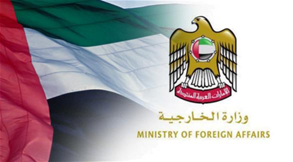 الإمارات تؤكد أن التنظيمات الإرهابية تستهدف تثبيط جهود العمل الإنساني