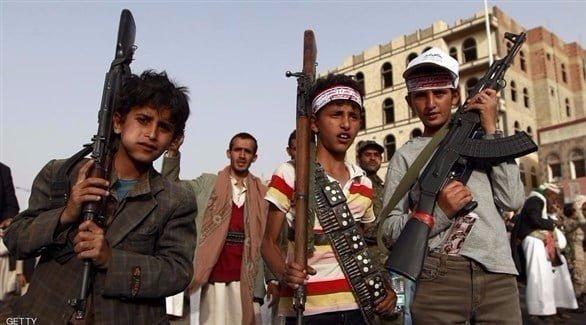 اليونيسيف: 1363 طفلاً مجنداً في اليمن