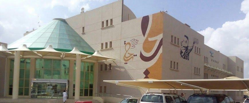 مصرع طالبة ابتدائية دهسا امام مدرستها بابو السلع