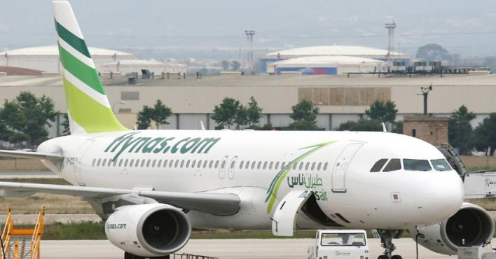 "طيران ناس توقع اتفاقاً مع ""إيرباص"" لشراء طائرات بـ 32 ملياراً"
