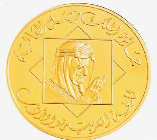 مساء اليوم ..  إعلان أسماء الفائزين بجائزة الملك فيصل العالمية عن عام 2017