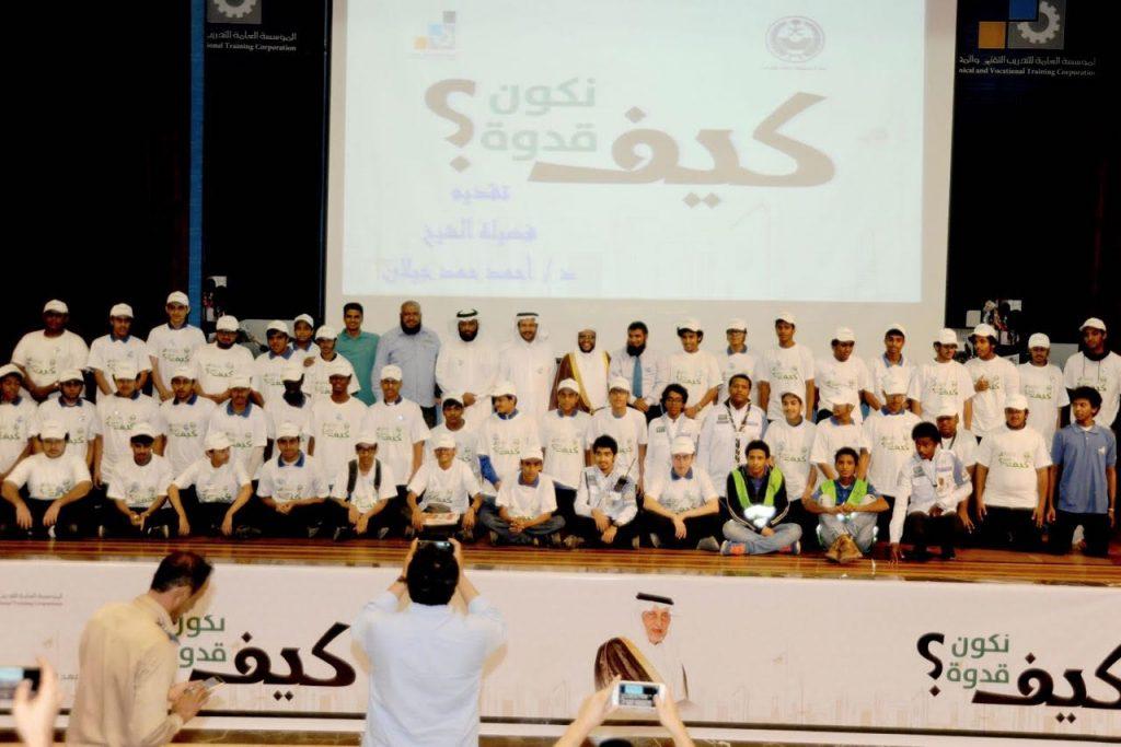 """بمشاركة أكثر من (20) ألف مستفيد.. تدشين مبادرات """"ملتقى مكة الثقافي"""" في وحدات التدريب التقني بالمنطقة"""