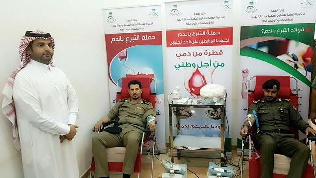 من أجل الوطن .. قوة أمن الطرق يتبرعون بالدم بنجران