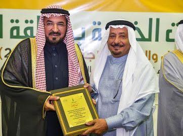 وكيل إمارة الباحة يرعى ملتقى الجمعيات الخيرية والتعاونية ولجان التنمية الاجتماعية