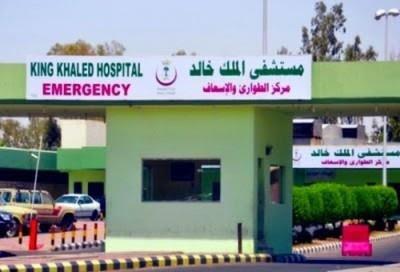 """مستشفى الملك خالد بتبوك ينجح في انقاذ حياة طفلة ابتلعت قشور """"فول سوداني"""""""