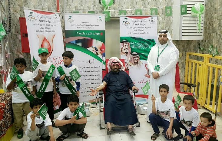 بدمائنا .. نجدد البيعة والولاء حملة للتبرع بالدم بصحة نجران