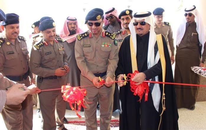 افتتاح مركز الدفاع المدني بحي السليمانية بحفرالباطن