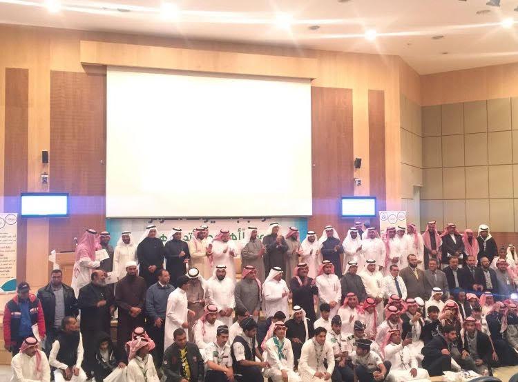 10 توصيات للمتلقى العلمي الذي أقامته جامعة الباحة لتعزيز رؤية السعودية 2030