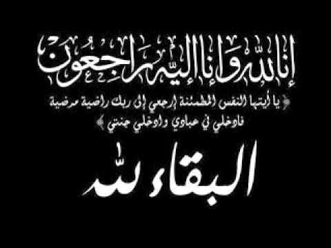 أحمد بن عبدالله بن عامر (إبن بدّه) إلى رحمه الله