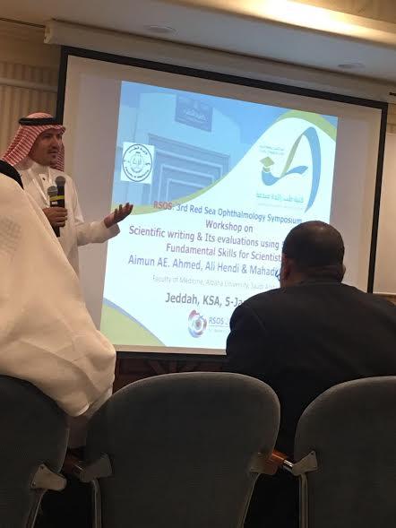 كلية الطب بجامعة الباحة تشارك في فعاليات مؤتمر البحر الأحمر الدولي لطب وجراحة العيون