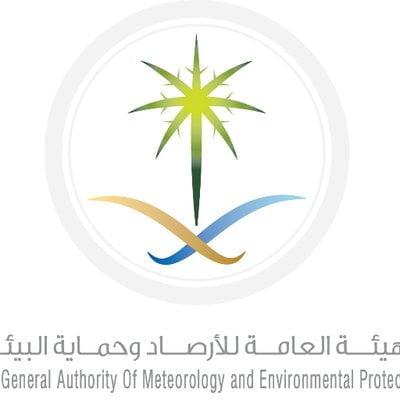 مؤشر جودة الهواء والطقس في مكة المكرمة والمشاعر المقدسة والمدينة المنورة وجدة