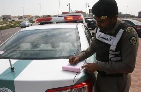 المرور 1000ريال غرامة اللوحة الممسوحة أو الملونة أو التالفة صحيفة المناطق السعوديةصحيفة المناطق السعودية