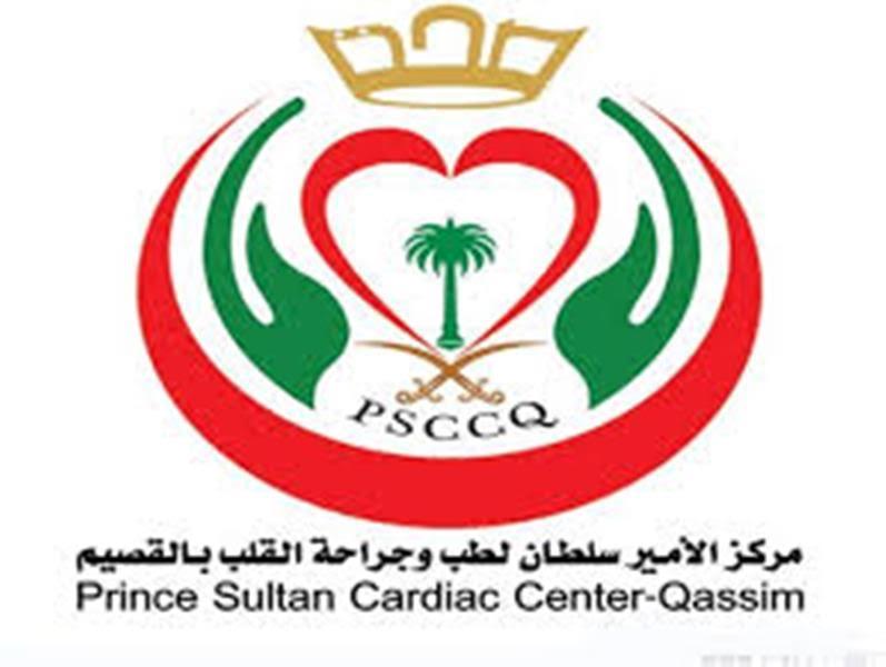 شملت 191 عملية قلب مفتوح مركز الأمير سلطان لطب وجراحة القلب بالقصيم يجري ٣٨٢ عملية جراحية صحيفة المناطق السعوديةصحيفة المناطق السعودية