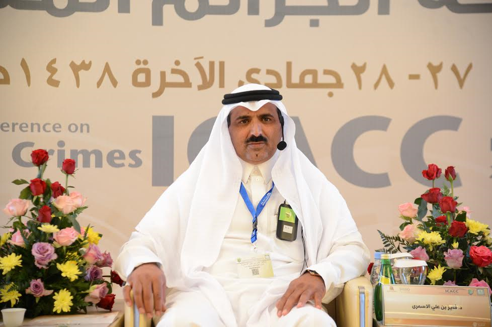 ضمن مؤتمرمكافحة الجرائم المعلوماتية بجامعة الملك خالد..مستخدمو الإنترنت بالمملكة تجاوز الـ 14 مليونا