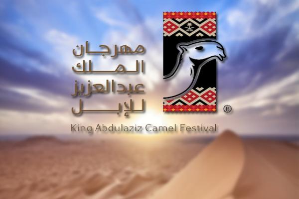رئيس نادي الإبل: لن يدخل مهرجان الملك عبدالعزيز سوى المحصنين