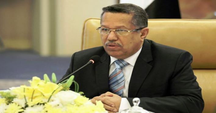 الحكومة اليمنية تحذر الشركات النفطية من مغبّة التعامل مع الانقلابيين