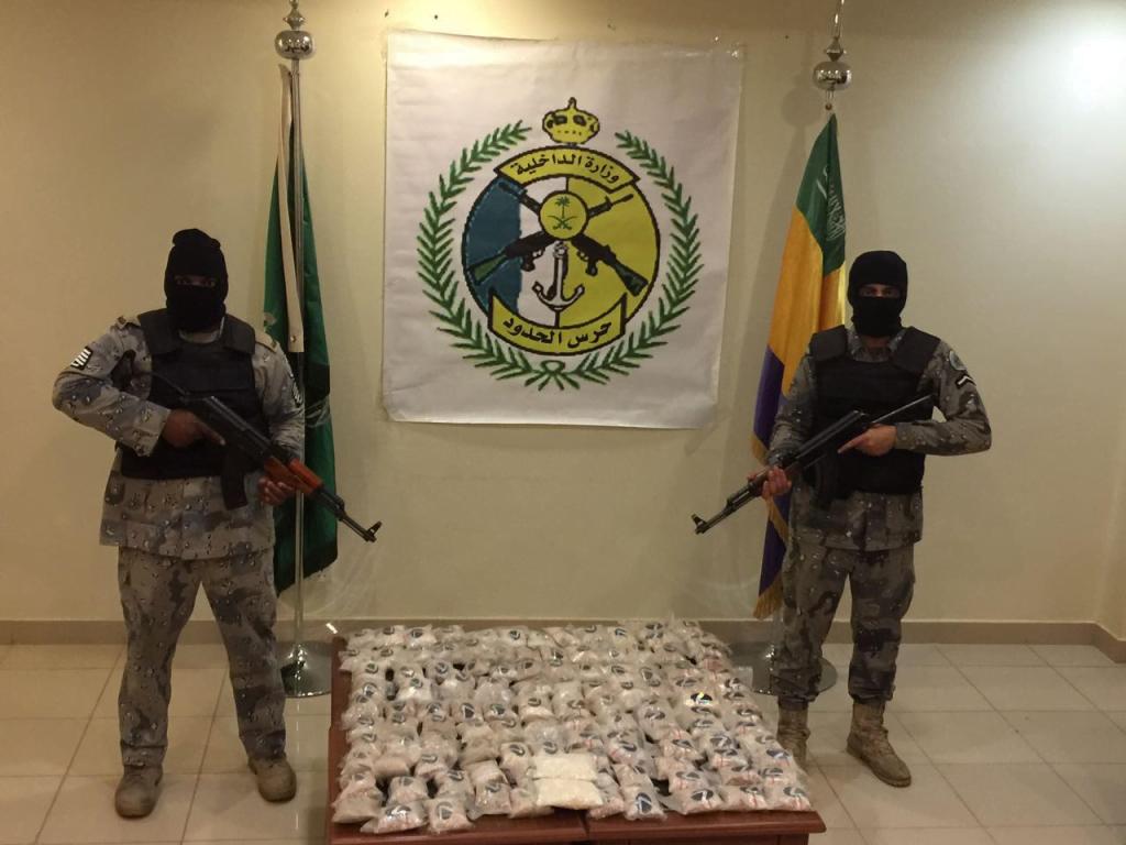 حرس الحدود بمنطقة الحدود الشمالية يحبط تهريب 119 ألف قرص امفيتامين مخدر