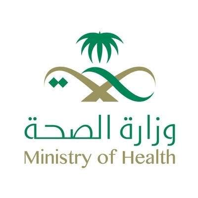 صحة تبوك تؤكد تقديمها الخدمات الصحية لكافة المواطنين والمقيمين على حد سواء دون تمييز لفئة دون الأخرى