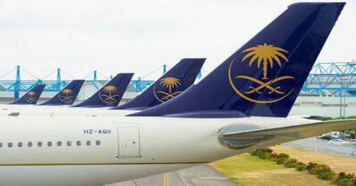 اتفاقية لتوظيف أحدث التقنيات في تعقيم الطائرات والمطارات بالمملكة