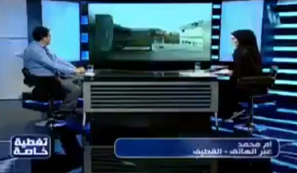 """مواطنة من القطيف تصعق مذيعة قناة إيرانية: """"أنا شيعية ونحن بخير في ظل آل سعود.. قنبلة تطيرك انت وقناتك يا كذابين"""""""