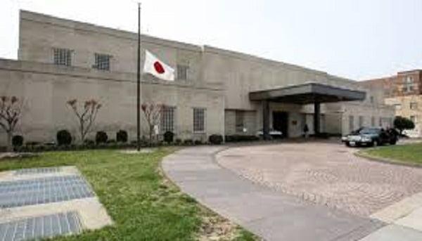 السفارة اليابانية في الرياض
