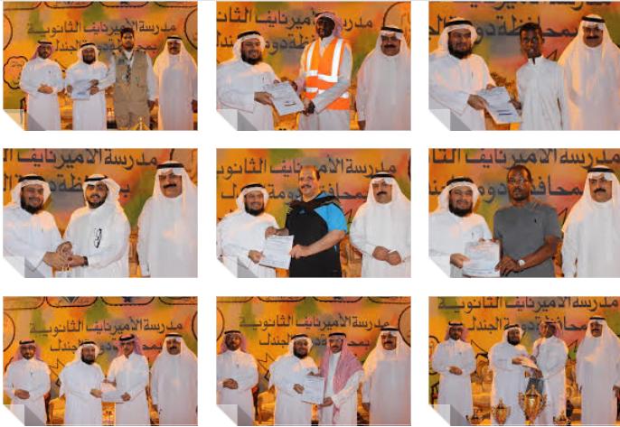 نادي الحي بثانوية الأمير نايف بدومة الجندل يختتم برامجه للفترة الأولى من إجازتي