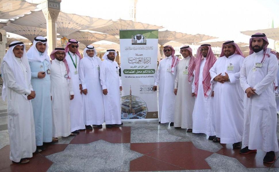 شؤون المسجد النبوي تستقبل البلاغات عبر البوابة الإلكترونية