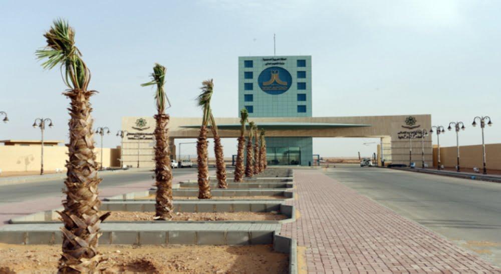 جامعة الحدود الشمالية تعلن نتائج مسابقة الوظائف الإدارية والفنية