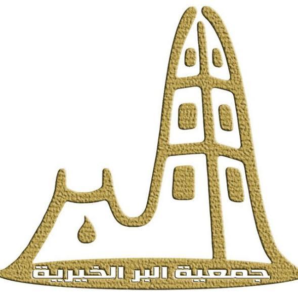 جمعية البر الخيرية بدومة الجندل تستقبل زكاة الفطر المبارك