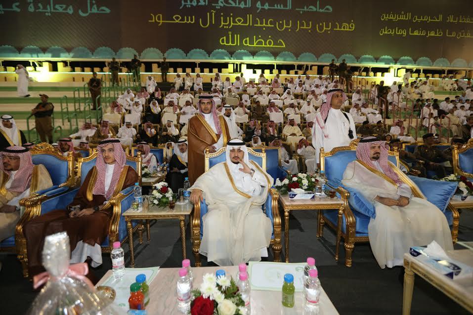 أمير الجوف يشرف حفل الأهالي بمناسبة عيد الفطر المبارك