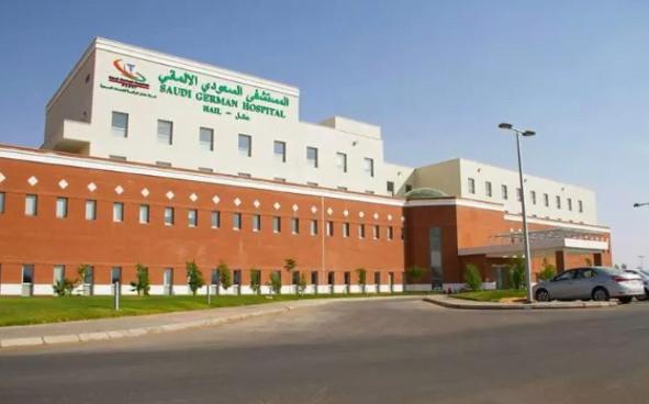 المستشفى السعودي الألماني بحائل يرتقي بمستوى الرعاية الصحية في شمال المملكة