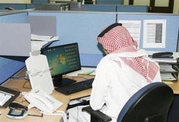 مصادر: تعديل لائحة الإجازات الأخير يشمل عودة الإجازة الاضطرارية لموظفي الدولة