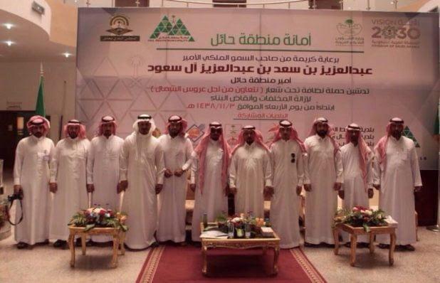 أمانة حائل والمجلس البلدي يدشنا حملة نظافة تهدف لتعزيز بيئة حائل