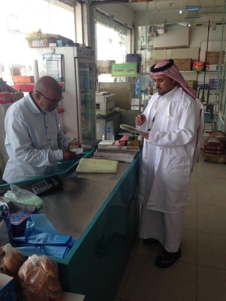 بلدية سميراء تصادر 120 كيلو من المواد الغذائية واللحوم والخضار الفاسدة