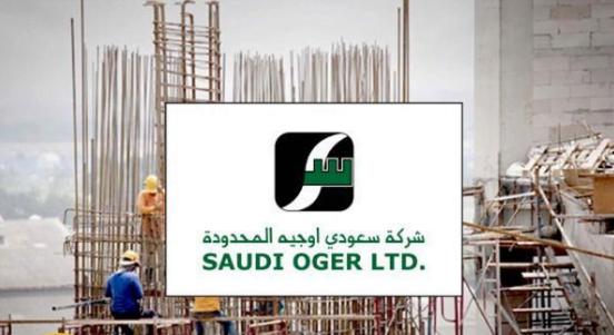 """الحكم على شركة """"سعودي أوجيه"""" بتعويض مالي ضخم لصالح إحدى شركات المقاولات"""