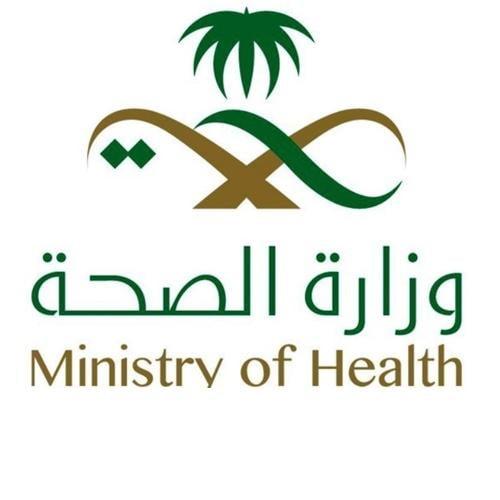وزارة الصحة :التبليغ عن اي مدرسة تبيع هذين الصنفين ورواد مواقع التواصل الاجتماعي في حالة استغراب!
