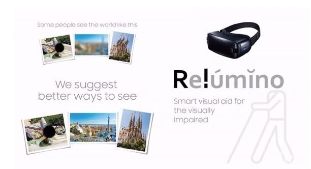 «سامسونغ» تطلق تطبيقاً ذكياً لمساعدة ضعاف البصر على الرؤية