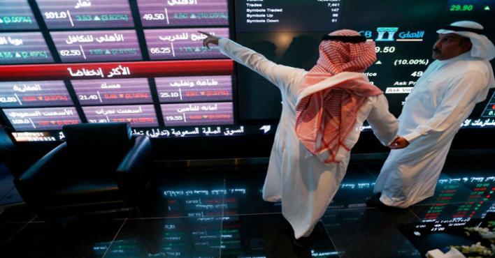 مؤشر سوق الأسهم يغلق منخفضًا عند مستوى 7245.66 نقطة