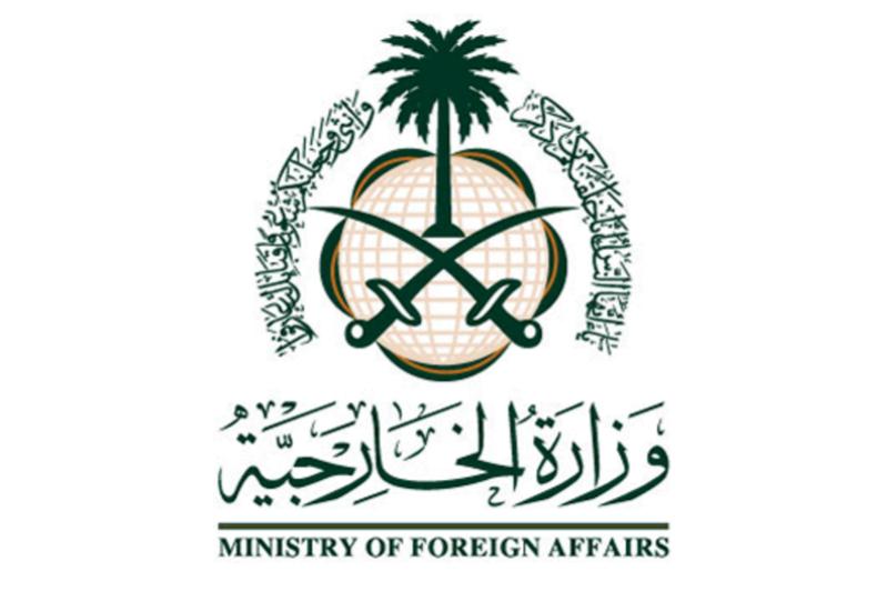 المملكة ترحب بتطور جهود المصالحة الفلسطينية