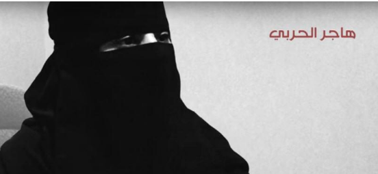 بالفيديو: مواطنة تتنجو من القتل على يد زوجها وصديقه..تطالب المحكمة بإنصافها