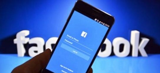 «فيسبوك» يتوقف عن العمل