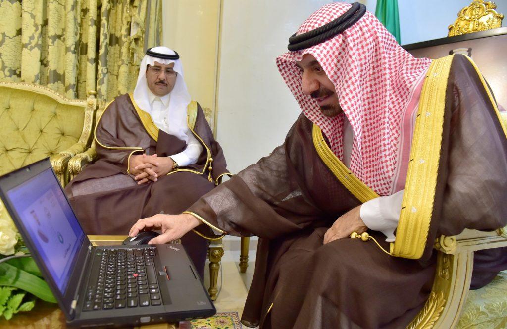 أمير نجران يعزز الرقابة الإدارية والمالية إلكترونيّا