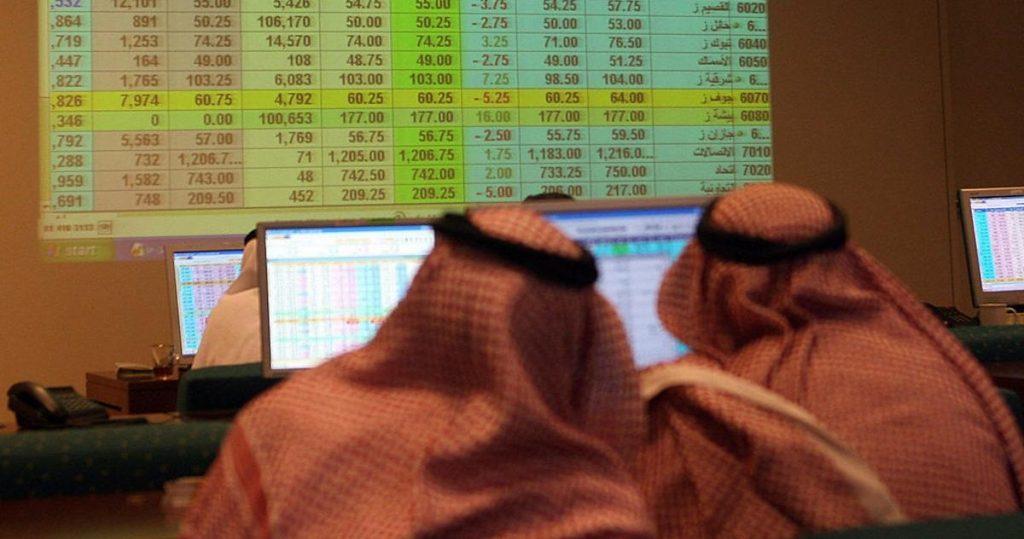 تألق صناديق الاستثمار بالسعودية.. وتقلص التداولات بقطر